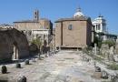 basilica-emilia-roma